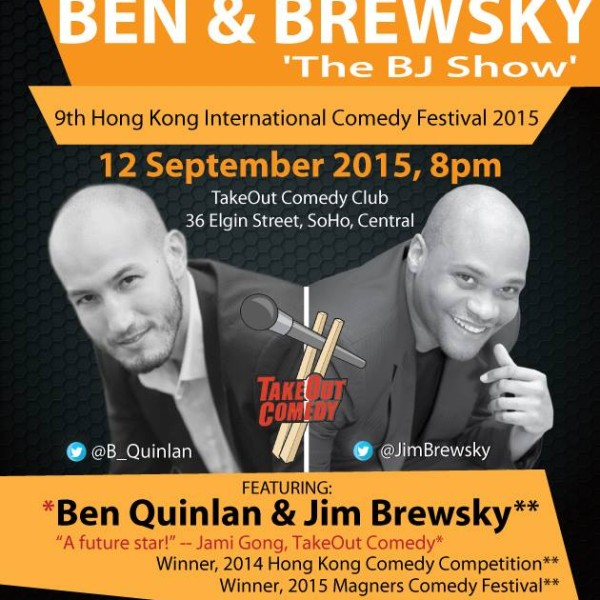 9th Hong Kong International Comedy Festival