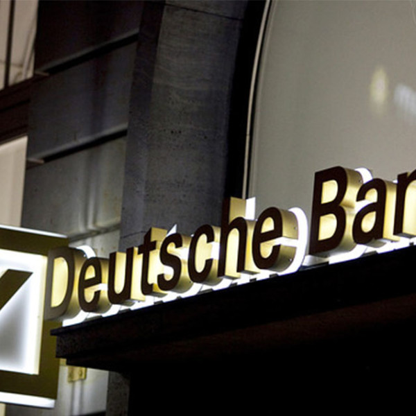 Deutsche Bank Global Markets Equities: Annual Christmas Party